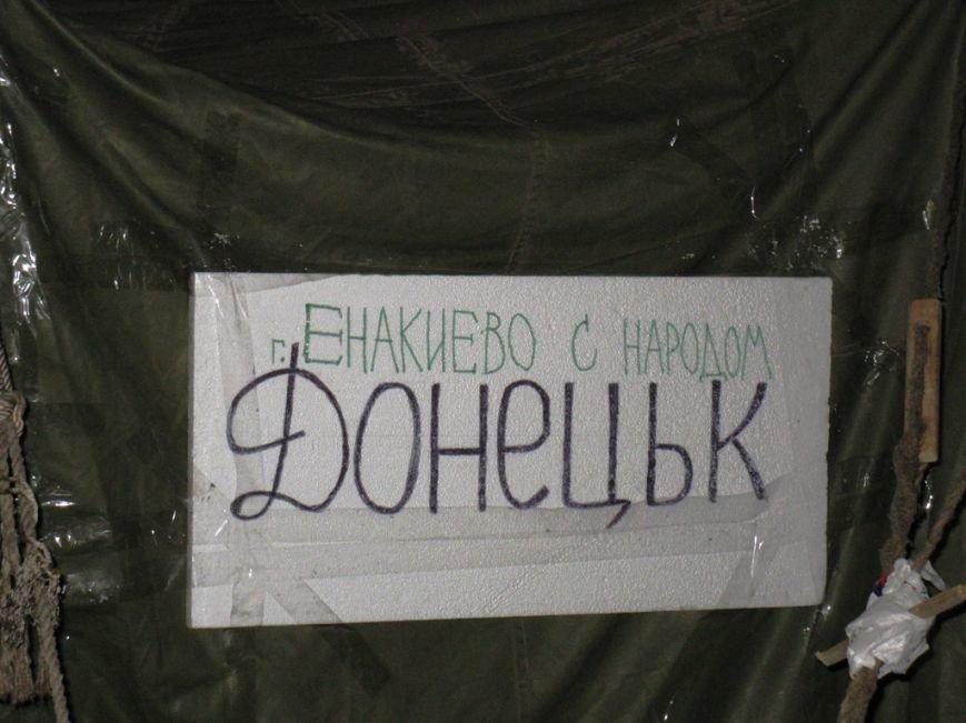 Участник Евромайдана, пенсионер из Артемовска благодарит Януковича за объединение Украины, фото-6