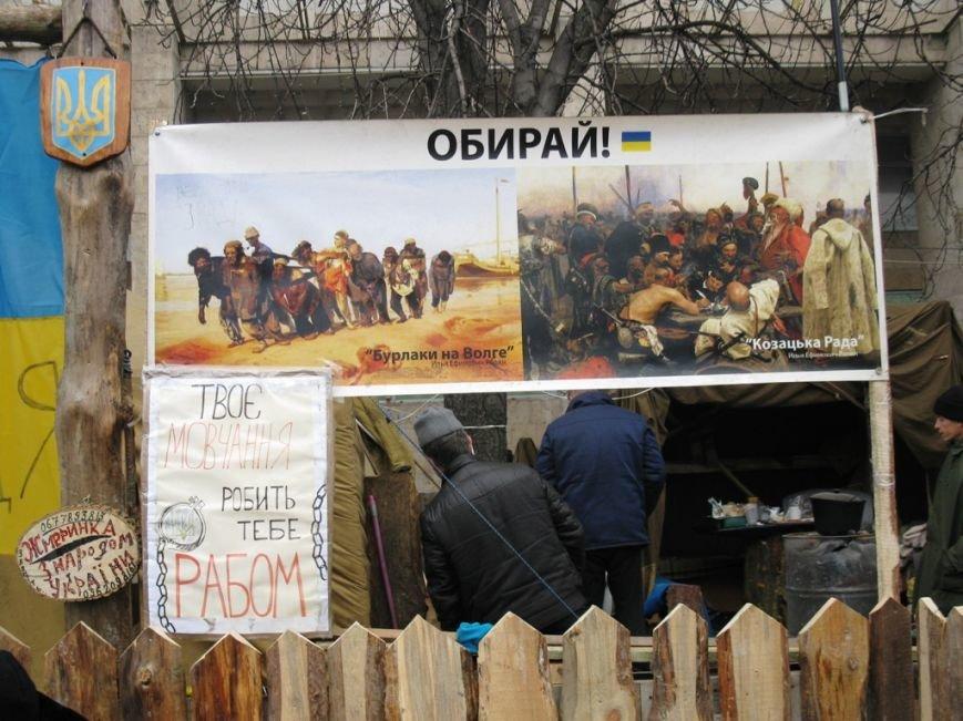 Участник Евромайдана, пенсионер из Артемовска благодарит Януковича за объединение Украины, фото-9