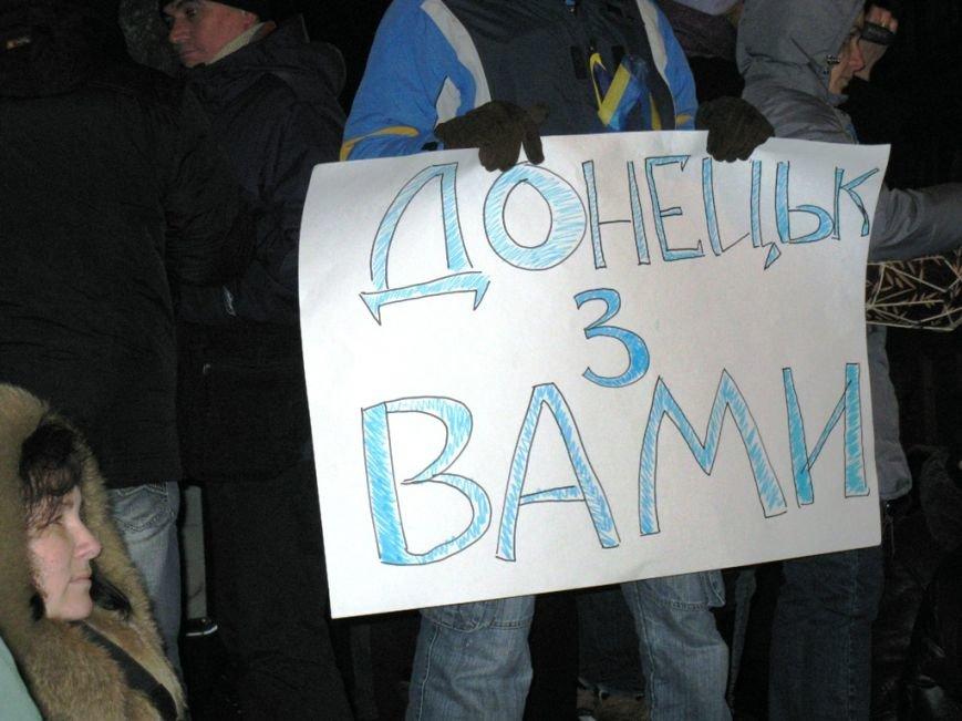 Участник Евромайдана, пенсионер из Артемовска благодарит Януковича за объединение Украины, фото-5
