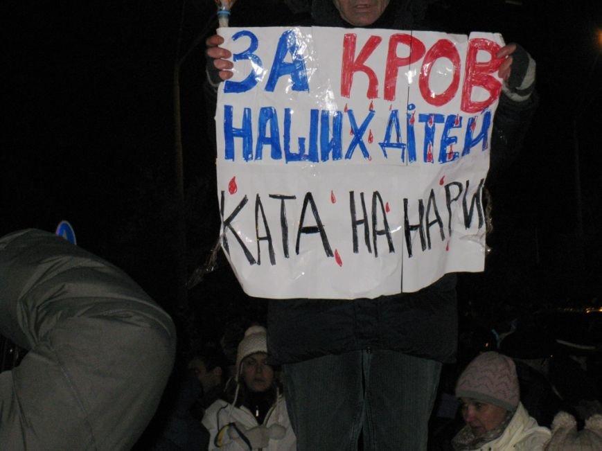 Участник Евромайдана, пенсионер из Артемовска благодарит Януковича за объединение Украины, фото-1