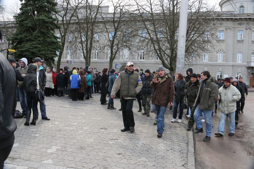 Жители Корюковки в Чернигове протестовали против нового руководителя района (ФОТО), фото-3