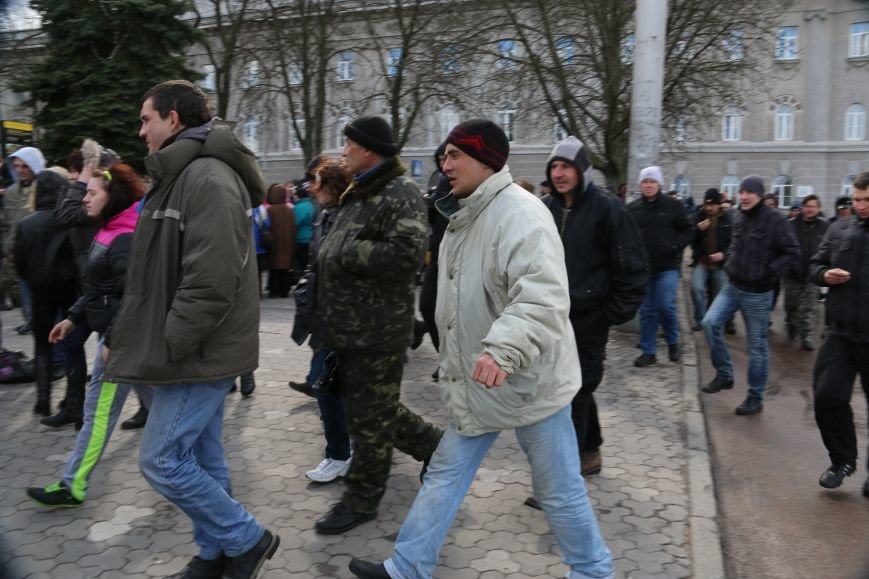Жители Корюковки в Чернигове протестовали против нового руководителя района (ФОТО), фото-4