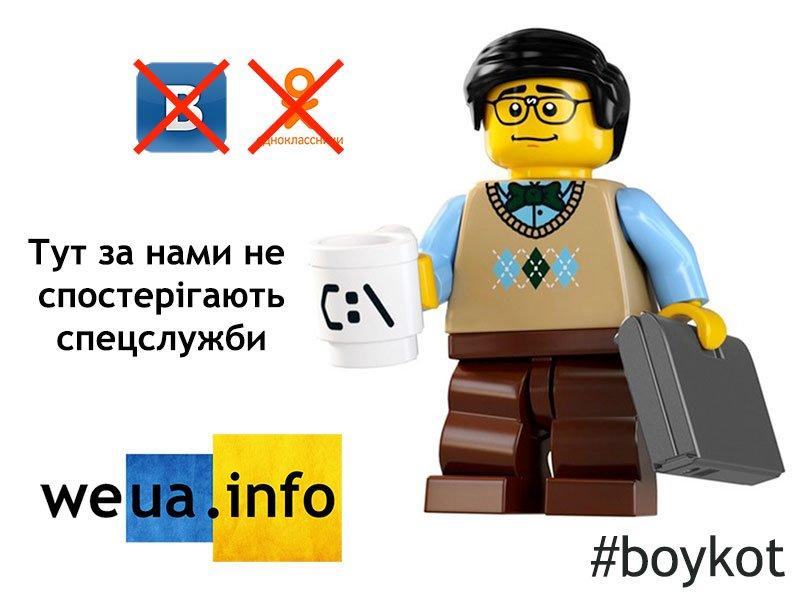 1395396572_weua_boykot_2
