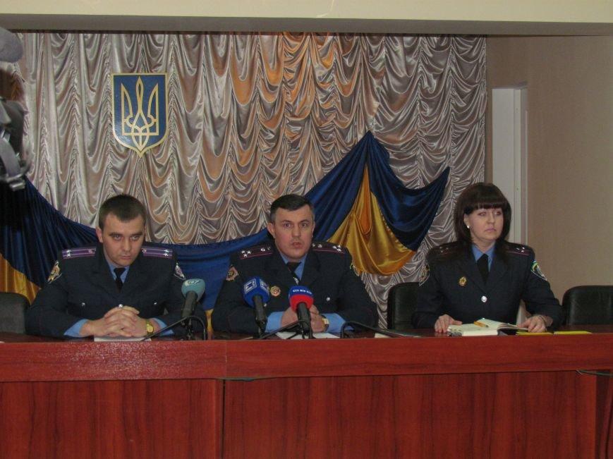 В Мариуполе милиция открыла 6 уголовных производств на участников пророссийских митингов (ФОТО), фото-1