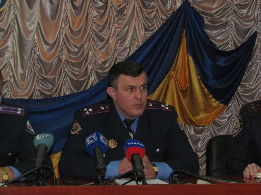 В Мариуполе милиция открыла 6 уголовных производств на участников пророссийских митингов (ФОТО), фото-2