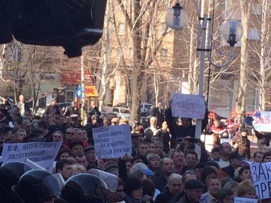 В Мариуполе начался митинг в поддержку Виктора Януковича, к которому в итоге  записали обращение (Обновляется, ФОТО, Видео), фото-8