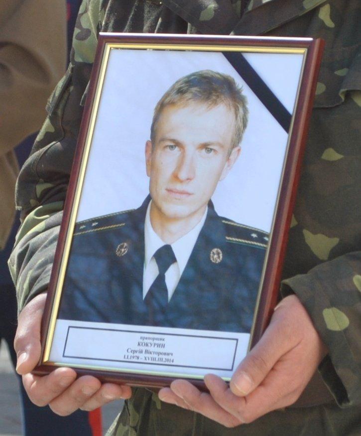 В Симферополе простились с убитыми 18 марта военным и бойцом самообороны Крыма (ФОТО), фото-8