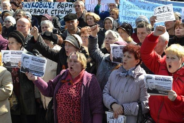 Как в Луганске проходил пророссийский митинг (ФОТО), фото-7