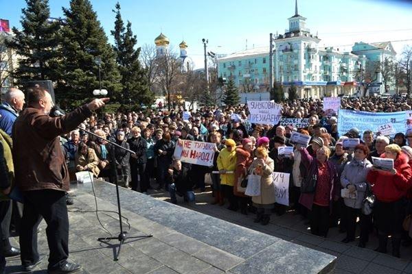 Как в Луганске проходил пророссийский митинг (ФОТО), фото-9