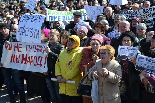 Как в Луганске проходил пророссийский митинг (ФОТО), фото-3
