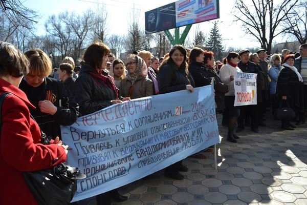 Как в Луганске проходил пророссийский митинг (ФОТО), фото-17