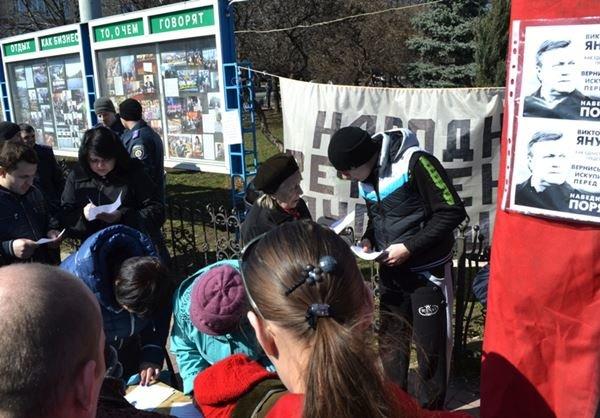 Как в Луганске проходил пророссийский митинг (ФОТО), фото-1