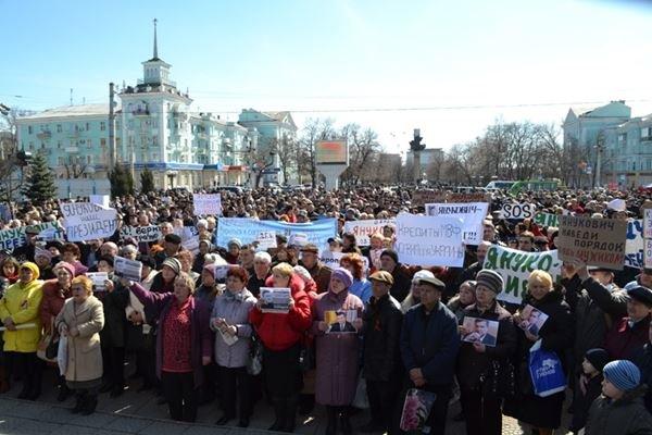Как в Луганске проходил пророссийский митинг (ФОТО), фото-8