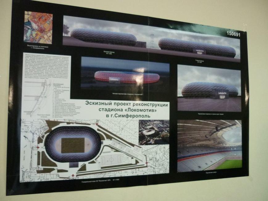 В Симферополе выбрали лучший проект реконструкции стадиона «Локомотив» (ФОТО), фото-2