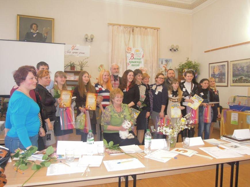 Юные поэты собрались в Симферополе в гостях у белого кролика (ФОТО), фото-5