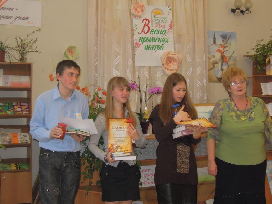 Юные поэты собрались в Симферополе в гостях у белого кролика (ФОТО), фото-3
