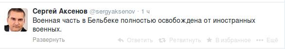 Снимок экрана - 22.03.2014 - 19:23:03