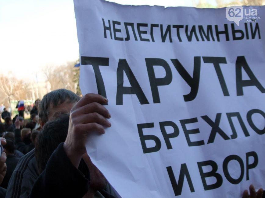 Участники пророссийского митинга в Донецке, отказавшись от штурма ОГА, грозятся показать «кузькину мать» Ахметову (ФОТО) (фото) - фото 5