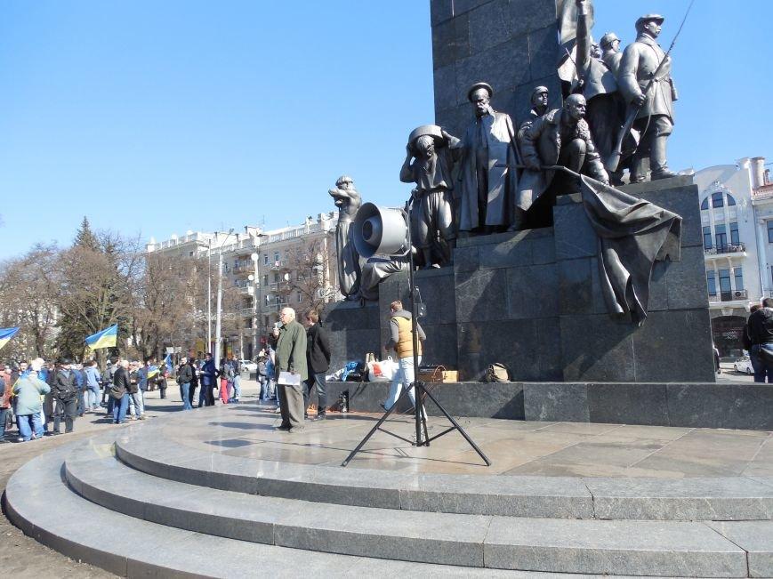 «Я кажу ні війні»: в Харькове митингует Евромайдан (ФОТО), фото-1