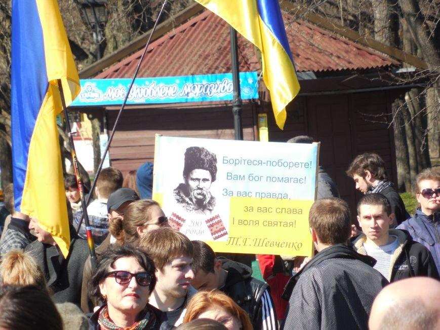 «Я кажу ні війні»: в Харькове митингует Евромайдан (ФОТО), фото-9
