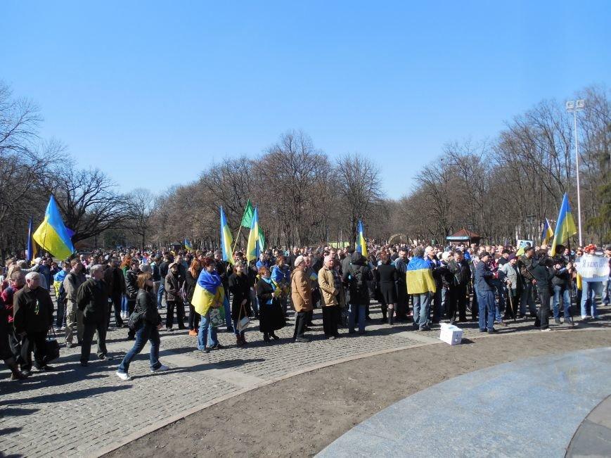 «Я кажу ні війні»: в Харькове митингует Евромайдан (ФОТО), фото-7