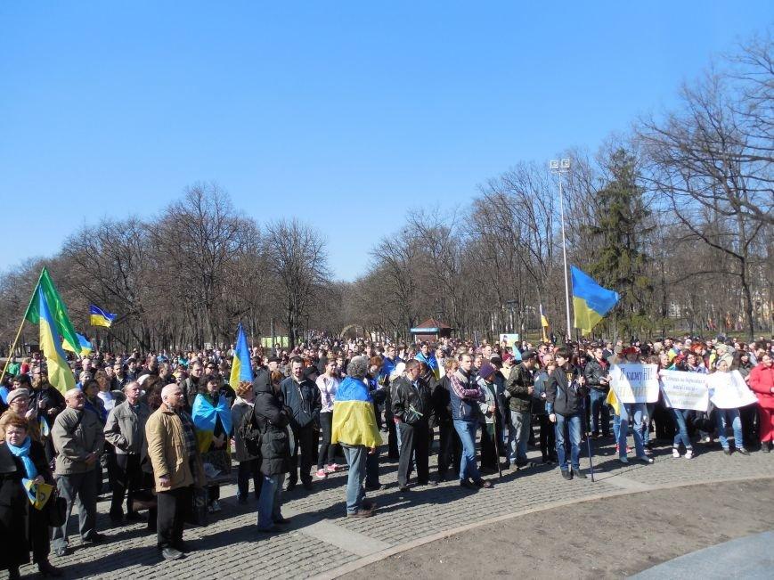 «Я кажу ні війні»: в Харькове митингует Евромайдан (ФОТО), фото-2