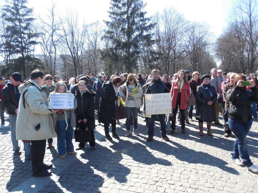 «Я кажу ні війні»: в Харькове митингует Евромайдан (ФОТО), фото-3
