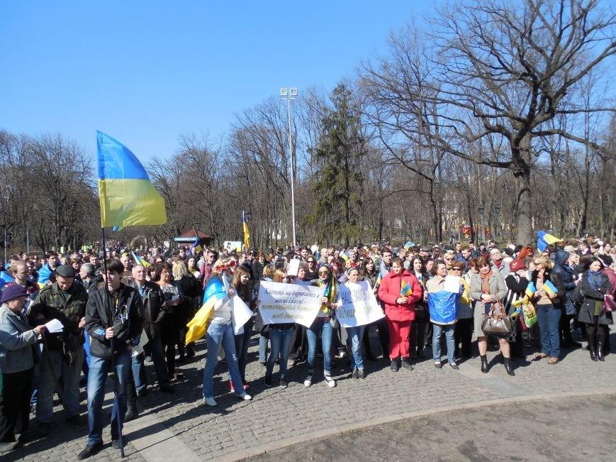 «Я кажу ні війні»: в Харькове митингует Евромайдан (ФОТО), фото-4