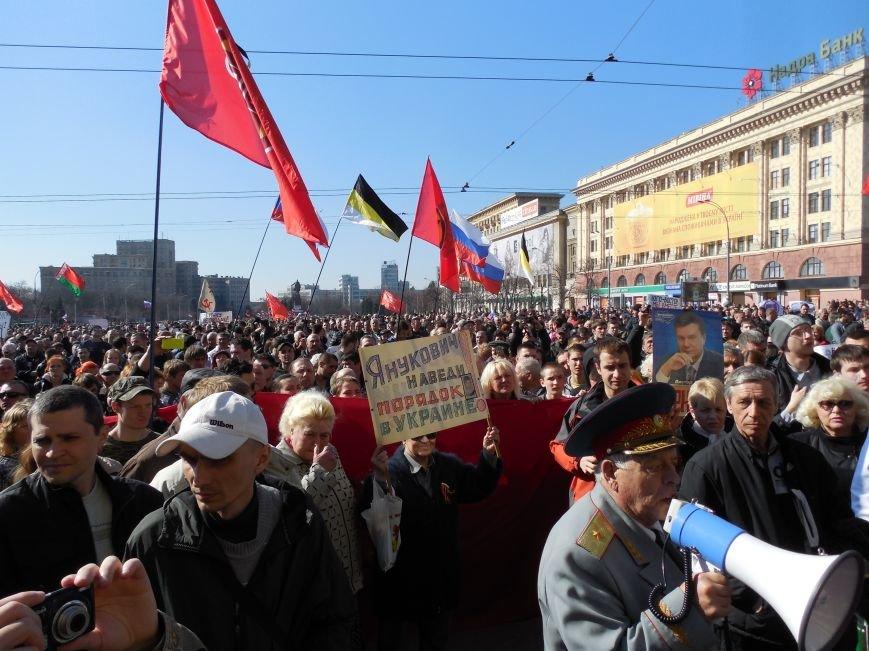 Пророссийский митинг на площади Свободы: харьковчане требуют отставки Балуты (ФОТО), фото-30