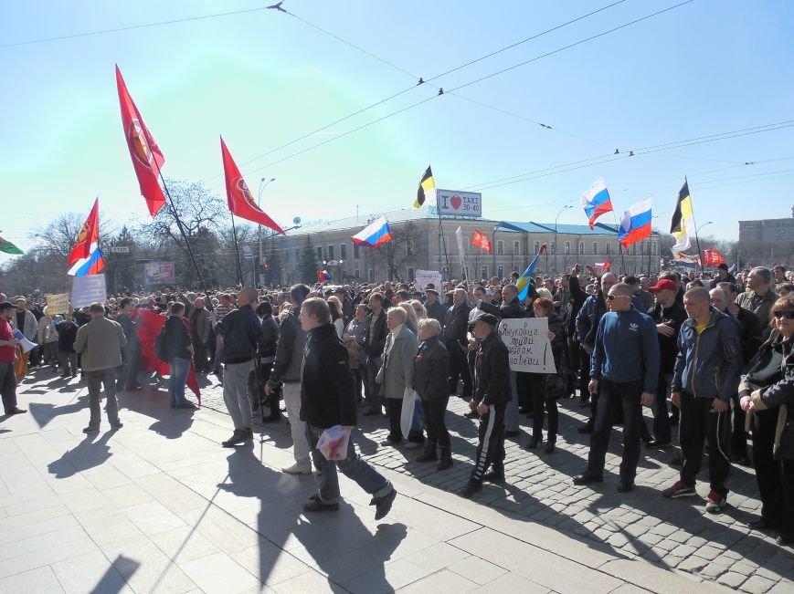 Пророссийский митинг на площади Свободы: харьковчане требуют отставки Балуты (ФОТО), фото-17