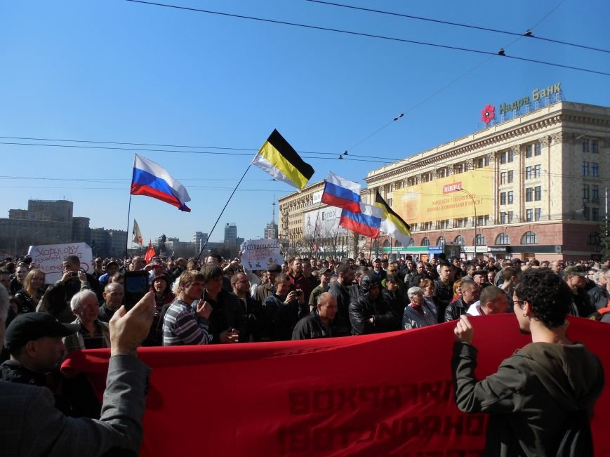 Пророссийский митинг на площади Свободы: харьковчане требуют отставки Балуты (ФОТО), фото-19