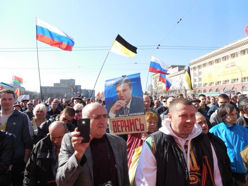 Пророссийский митинг на площади Свободы: харьковчане требуют отставки Балуты (ФОТО), фото-28