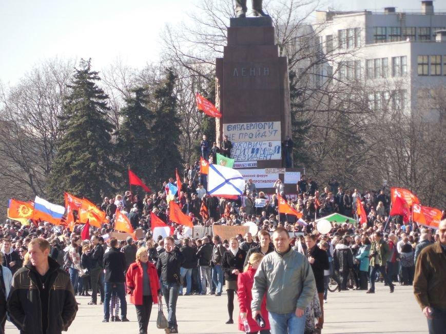 Пророссийский митинг на площади Свободы: харьковчане требуют отставки Балуты (ФОТО), фото-11