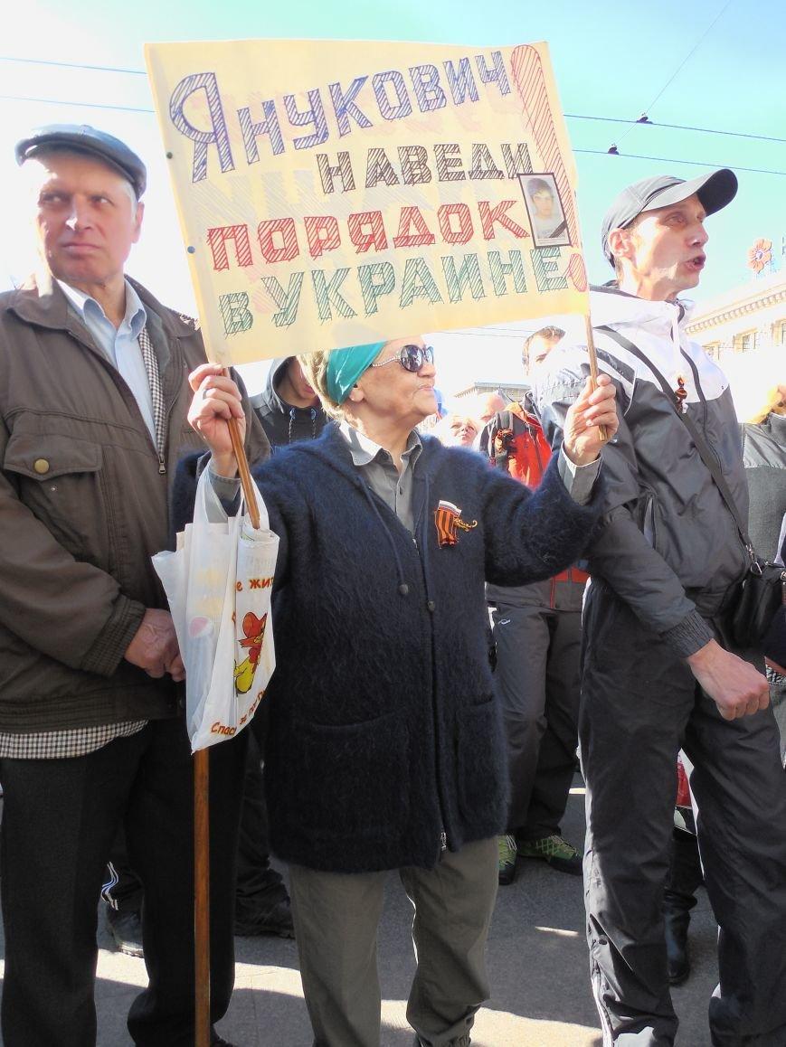 Пророссийский митинг на площади Свободы: харьковчане требуют отставки Балуты (ФОТО), фото-31