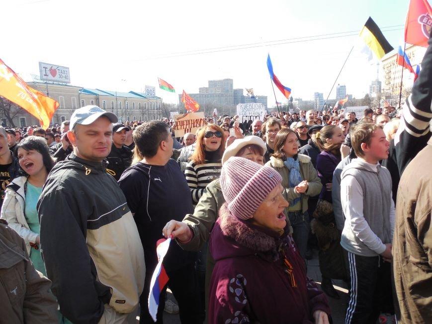 Пророссийский митинг на площади Свободы: харьковчане требуют отставки Балуты (ФОТО), фото-32