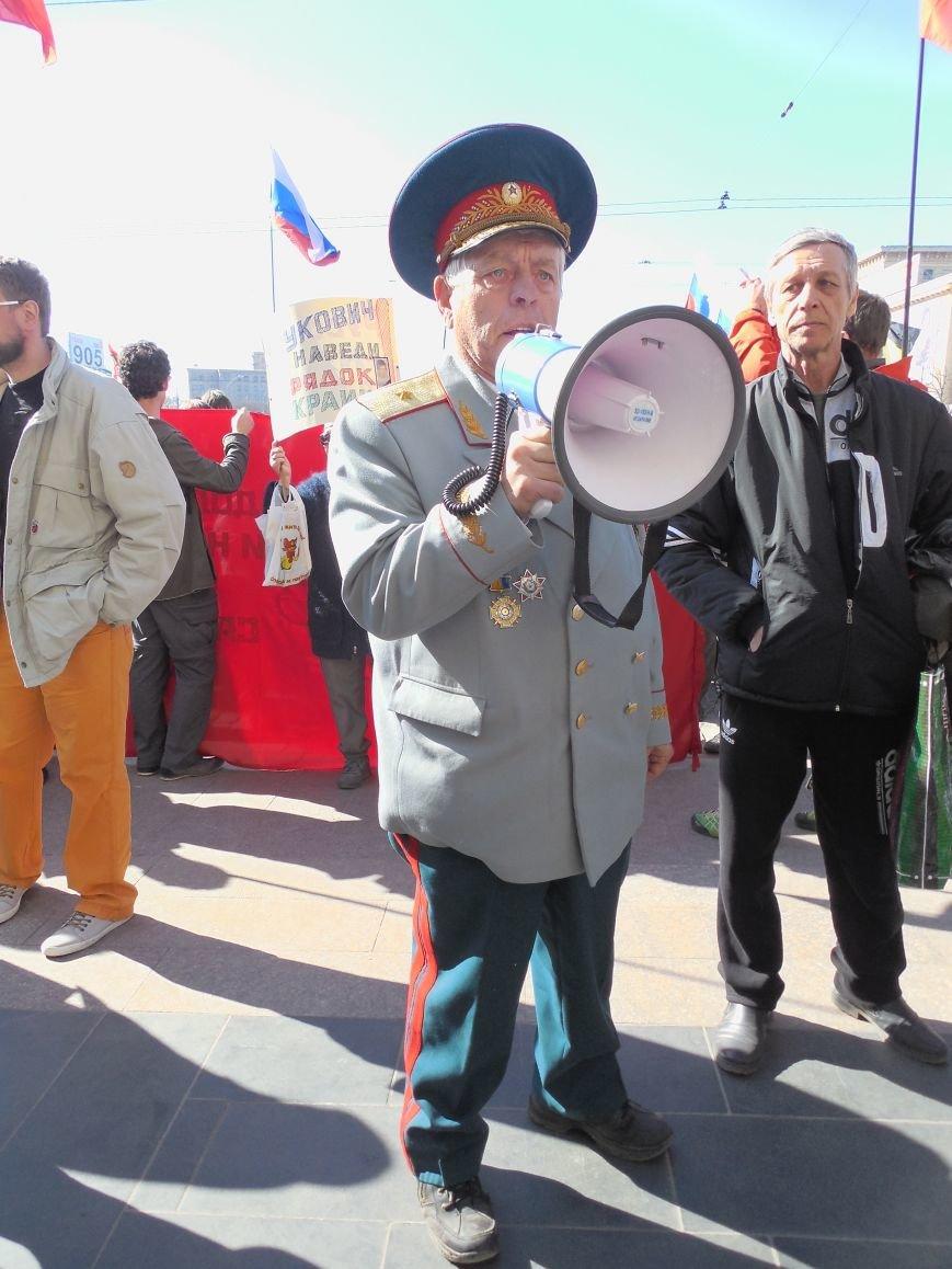 Пророссийский митинг на площади Свободы: харьковчане требуют отставки Балуты (ФОТО), фото-29