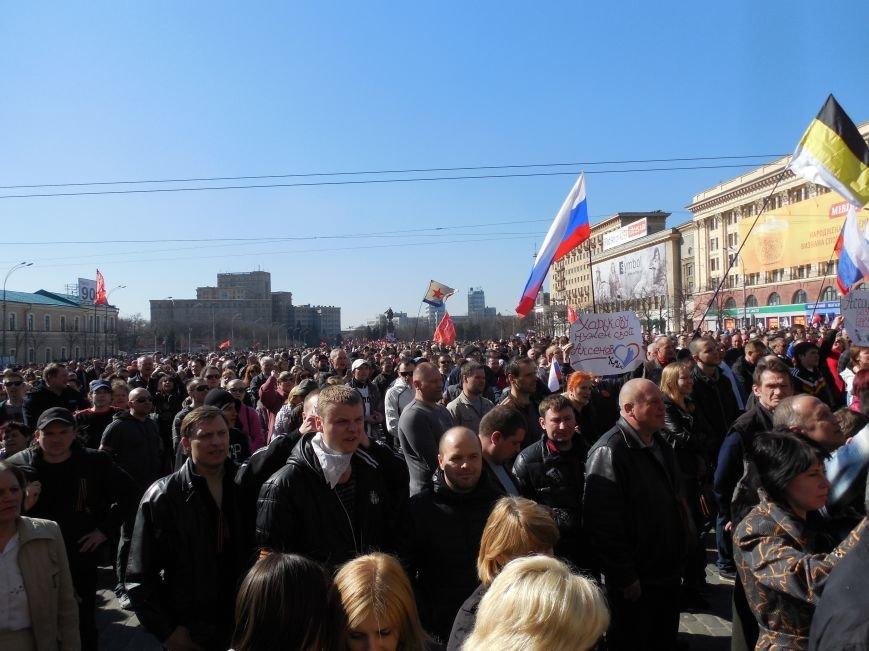 Пророссийский митинг на площади Свободы: харьковчане требуют отставки Балуты (ФОТО), фото-21