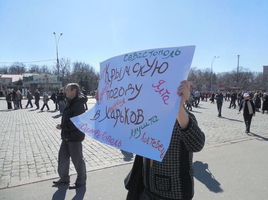 Пророссийский митинг на площади Свободы: харьковчане требуют отставки Балуты (ФОТО), фото-9