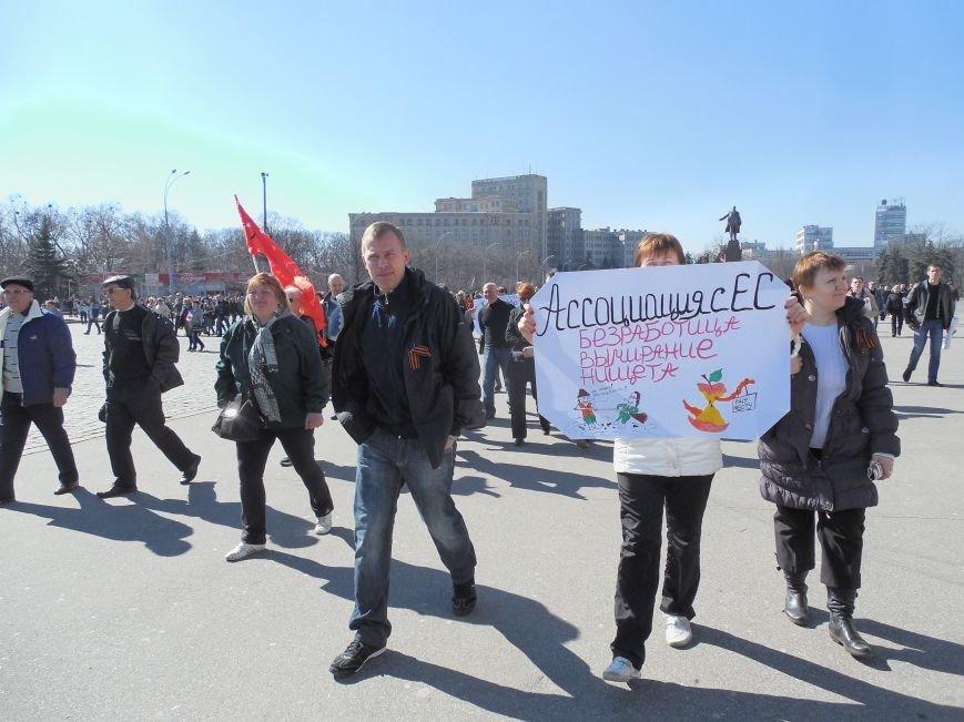 Пророссийский митинг на площади Свободы: харьковчане требуют отставки Балуты (ФОТО), фото-8