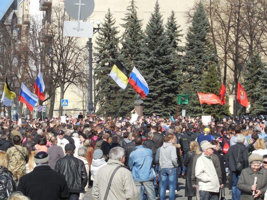 Пророссийский митинг на площади Свободы: харьковчане требуют отставки Балуты (ФОТО), фото-25