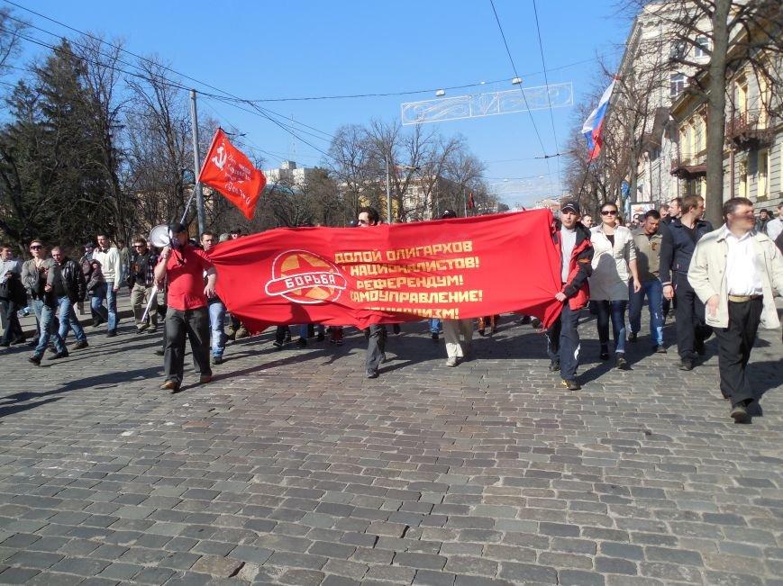 Пророссийские активисты двинулись шествием по Сумской (ФОТО), фото-1