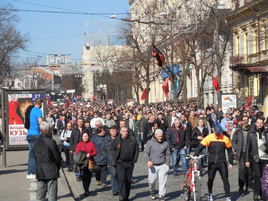 Пророссийские активисты двинулись шествием по Сумской (ФОТО), фото-3