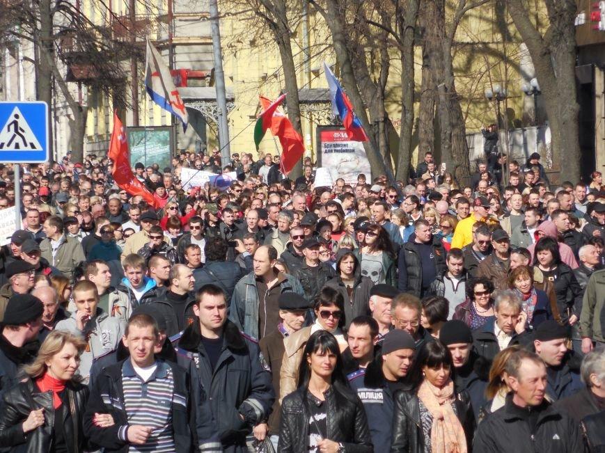 Пророссийские активисты двинулись шествием по Сумской (ФОТО), фото-8