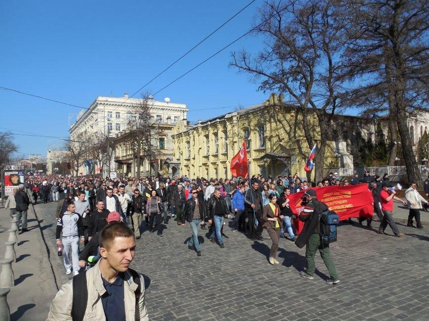 Пророссийские активисты двинулись шествием по Сумской (ФОТО), фото-2