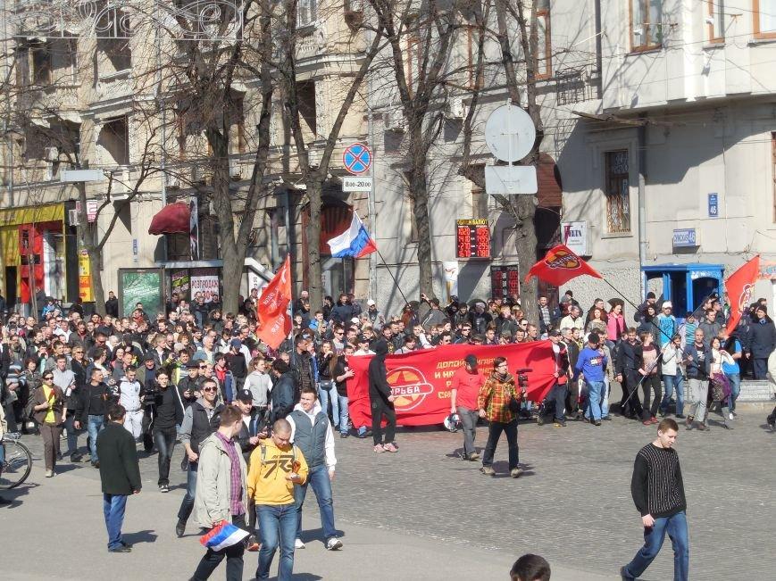 Пророссийские активисты двинулись шествием по Сумской (ФОТО), фото-5