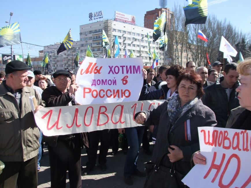 Среди протестующих пророссийских сил в Донецке произошел раскол? (ФОТО, ВИДЕО), фото-8