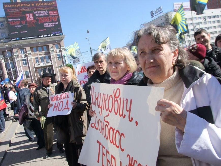 Среди протестующих пророссийских сил в Донецке произошел раскол? (ФОТО, ВИДЕО), фото-6
