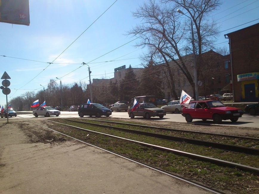 в Таганроге состоялся автопробег, фото-2