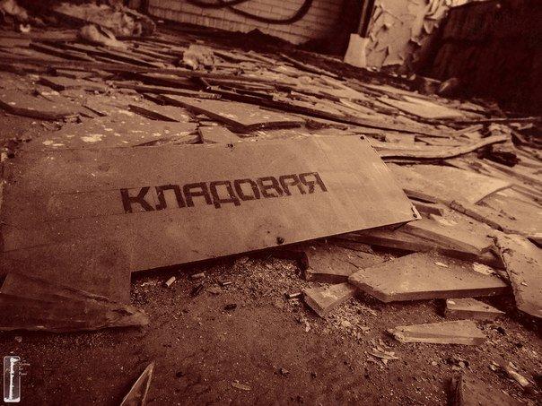 «Патологоанатомы промышленности» показали, как выглядит «город химиков» Северодонецк (ФОТО), фото-12