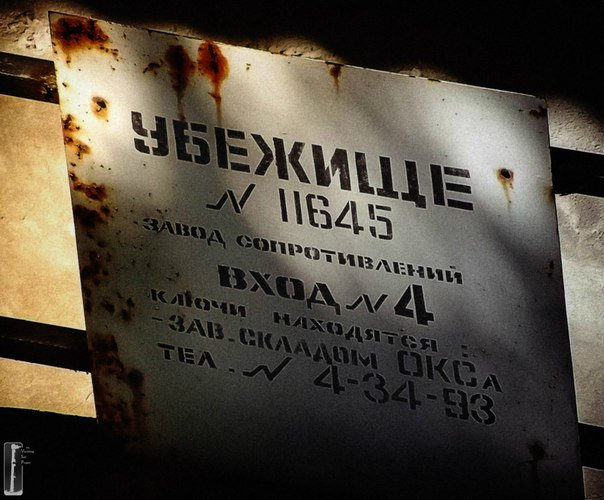 «Патологоанатомы промышленности» показали, как выглядит «город химиков» Северодонецк (ФОТО), фото-16